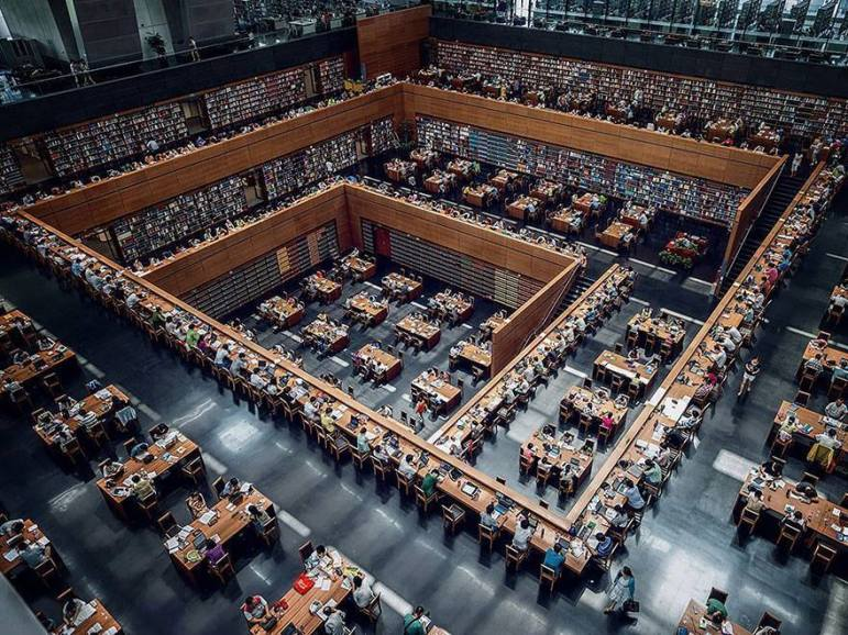 The National Library Of China
